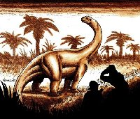 Карамазавр